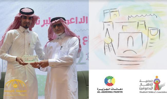 جمعية الأطفال المعوقين تكرّم دهانات الجزيرة