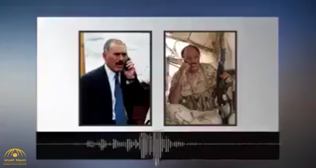 """مكالمة صوتية مُسربة لـ""""علي صالح"""" قبل مقتله !"""