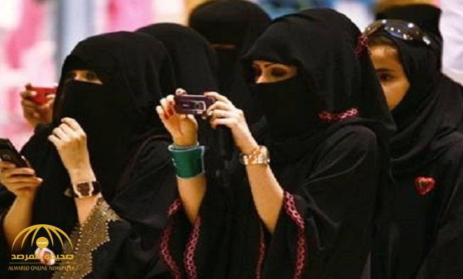 """الهيئة العامة للإحصاء تكشف عن نسبة """"السعوديات العوانس"""" في المملكة !"""