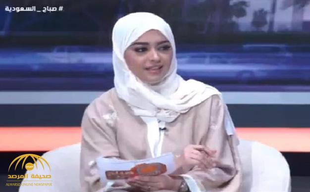 """شاهد ..  أول ظهور للمذيعة السعودية """"عهد الناصر"""" على التلفزيون السعودي بعد قرار التوطين .. وبماذ علق مدير القناة!"""