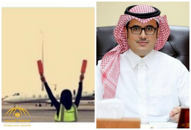 """""""الذيب"""" يكشف قصة الصورة المتداولة لإحدى السعوديات وهي تعمل بساحة المطار"""