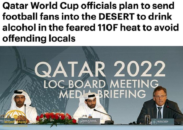 """قطر تخطط لتحويل الصحراء  إلى """"بارات خمور"""" أثناء استضافة بطولة كأس العالم2022!"""