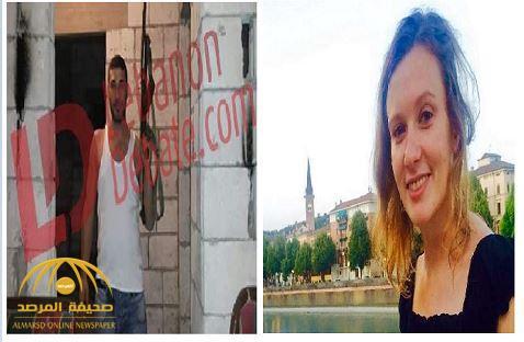 بالصور .. قاتل الدبلوماسية البريطانية في بيروت يروي تفاصيل جريمته