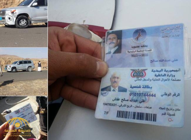 """الكشف عن """"الوصية الأخيرة"""" لـ""""صالح"""" وهذا ما طلبه من حزب المؤتمر الشعبي في اليمن"""
