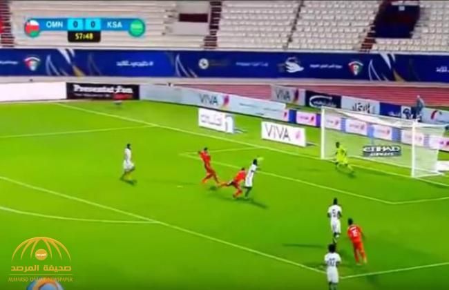 """بالفيديو : المنتخب السعودي يودع بطولة """"خليجي 23"""" بعد هزيمته من عمان بهدفين"""