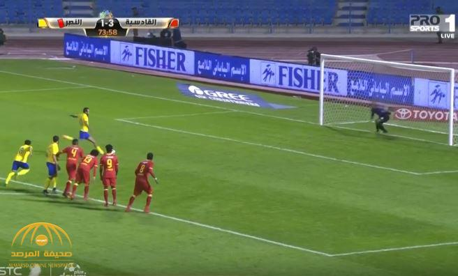 """بالفيديو : نادي القادسية """"يصعق"""" النصر بثلاثة أهداف.. وطرد """"عمر هوساوي"""" بسبب سلوك غير رياضي!"""