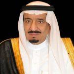 """أمر ملكي : إعفاء الدكتور """"غسان السليمان"""" المستشار في وزارة التجارة والاستثمار من منصبه"""