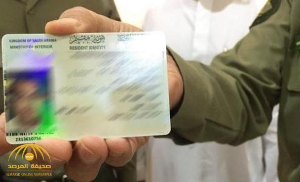 الكشف عن قرارات جديدة للمقيمين في السعودية !