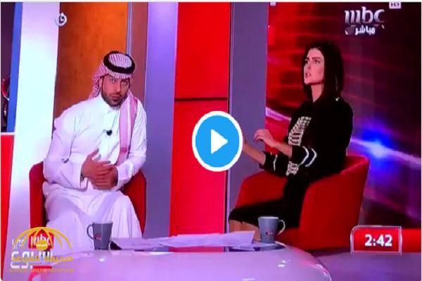 """بعد عودتها لـ """" أم بي سي """" شاهد: مراسل سعودي يحرج """" علا الفارس """" على الهواء مباشرة"""