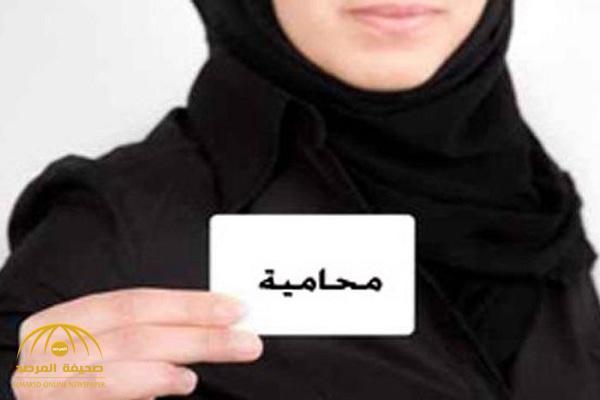 """قاضي في محكمة الرياض يطرد """"محامية سعودية """" بالقوة بسبب كشف وجهها .. والعدل تعلق!-فيديو"""