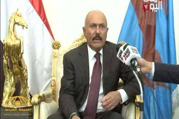 """شاهد بالفيديو.. آخر ظهور لـ """"صالح"""" قبل مقتله .. وماذا قال في خطابه الأخير ؟"""