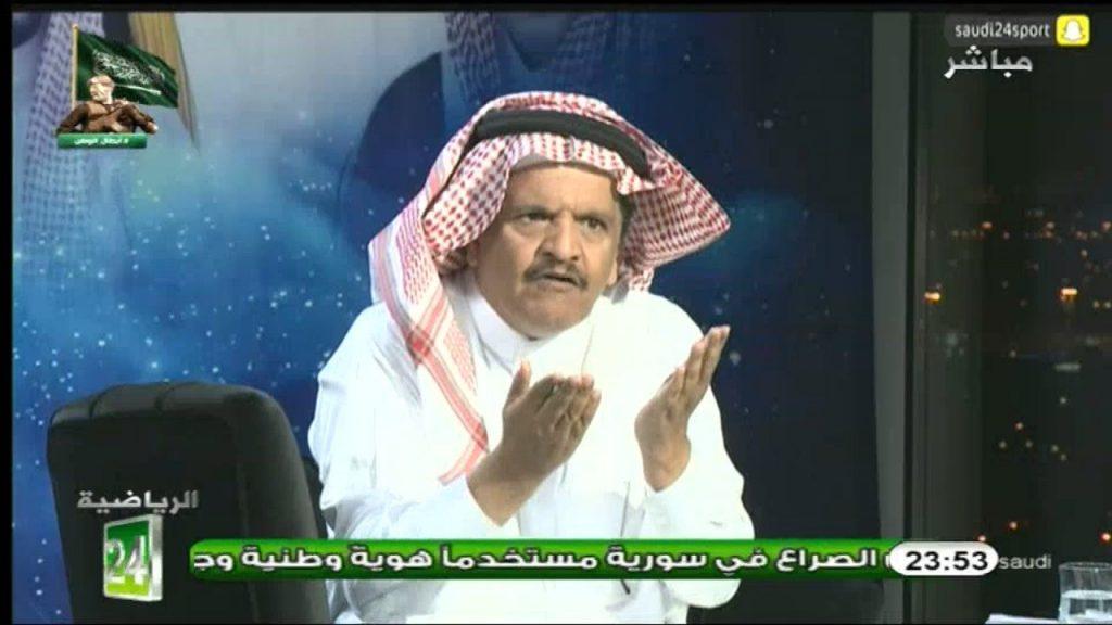 """تعليق ناري من """"جستنيه """"بعد نقل كأس الخليج للكويت: تركي آل الشيخ أرجوك كفاية!"""