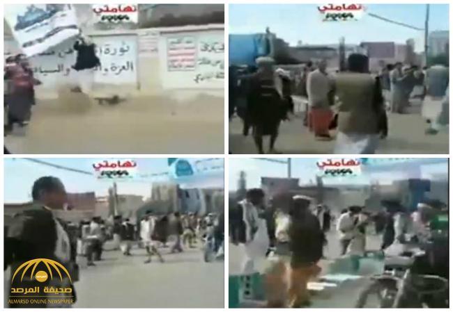 شاهد .. يمنيون يقومون بإزالة صور الحوثيين و تمزيق شعاراتهم وسط تصفيق من الجماهير