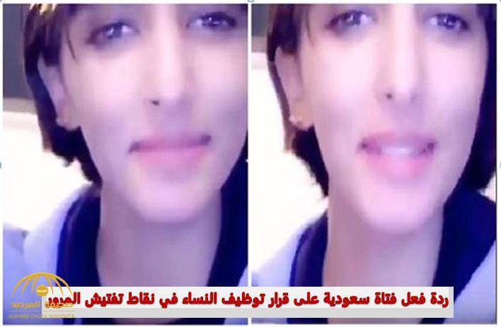 """راح أخلص الدفتر في 3 أيام وأخذ إجازة .. شاهد : """"فتاة سعودية"""" تتوعد المخالفين لقواعد المرور أثناء القيادة"""
