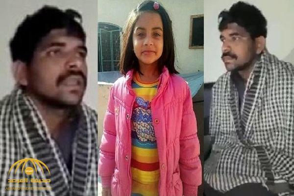 """بالفيديو: مغتصب الطفلة الباكستانية """"زينب"""" يروي تفاصيل صادمة عن كيفية تنفيذ جريمته!"""