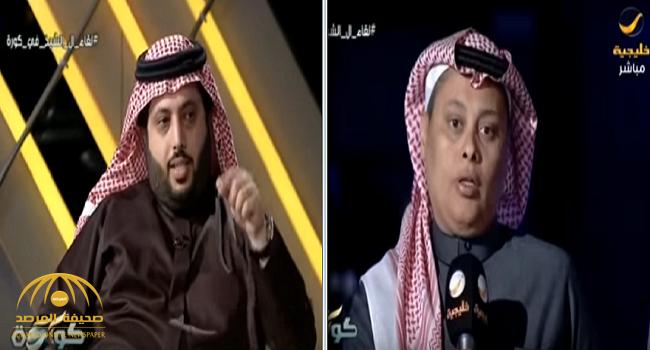 """بالفيديو.. """" آل الشيخ"""" يعتذر للناقد الرياضي """"سعيد الهلال"""" على الهواء"""
