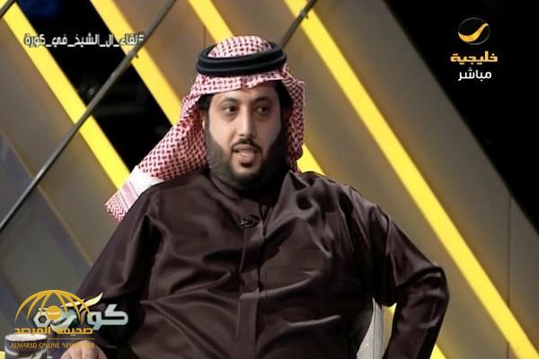 فيديو.. آل الشيخ: مستعد أن أذهب إلى منزل خالد بن عبدالله وأقبل رأسه في هذه الحالة..وهذه مشكلتي مع هذا اللاعب!
