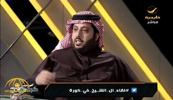 بالفيديو .. تركي آل الشيخ : عندي مشكلة مع فهد المولد وديناه لمانشيستر ورجع ترانزيت لمراكش