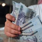 اليوم ليس كالأمس .. السعوديون والمقيمون يستقبلون عام 2018 بــ(8) إصلاحات اقتصادية جديدة