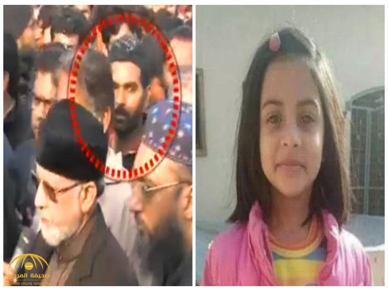 قتلها ومشي في جنازتها .. تفاصيل جديدة مثيرة في اعترافات مغتصب الطفلة الباكستانية زينب-فيديو