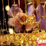 خبراء يجيبون: لماذا يفضل شراء الذهب في 2018؟