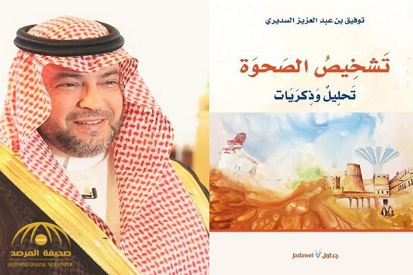 """""""شهادات حية"""".. هذا ما كشفه نائب وزير سعودي كان على مقربة من """"الصحوة"""" عن نشأة الإخوان في المملكة"""