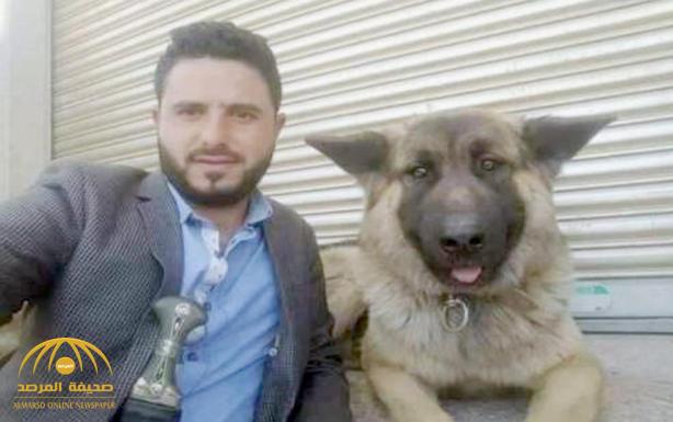 """أثارت موجة من السخرية .. تعرف على قصة الكلب الوفي الوحيد لـ """"علي عبد الله صالح"""" !"""