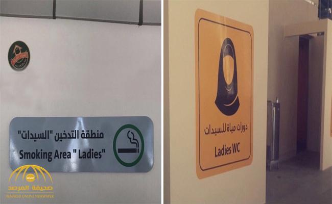 شاهد .. الانتهاء من تجهيز الأماكن الخاصة بالنساء داخل ملعب الجوهرة