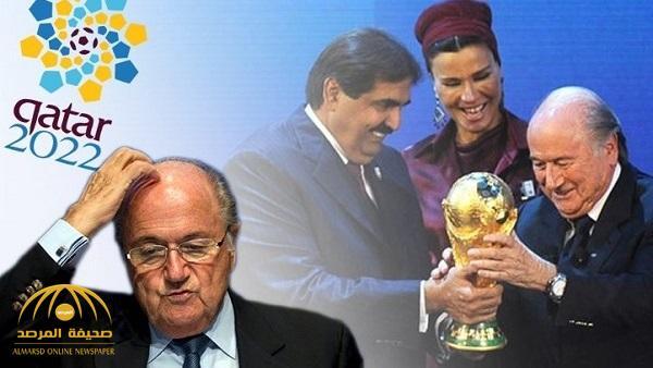 """بسبب فضائح """"مونديال قطر"""" .. الفيفا في مأزق جديد !"""