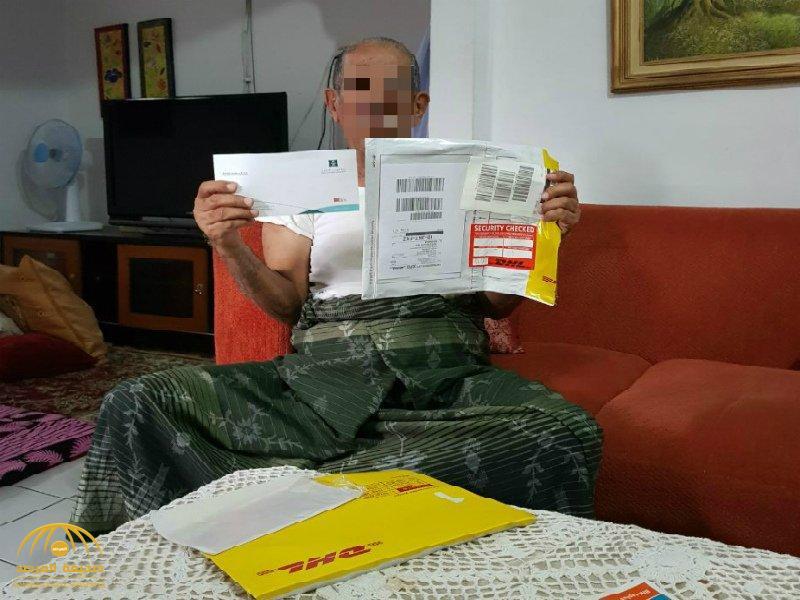بعدما فقَد الأمل وعاد إلى بلاده.. إندونيسي يتفاجأ بحصوله على مبلغ من مساهمة عقارية تعثرت قبل 40 عامًا!