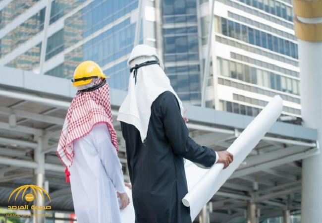 التحقيق في إعلان شركات وظائف لمهندسين سعوديين بـ1500 ريال