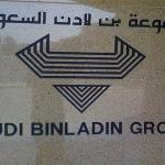 """مجموعة """"بن لادن"""" : بعض المساهمين """"قد يتنازلون"""" عن حصص في المجموعة لصالح الحكومة"""