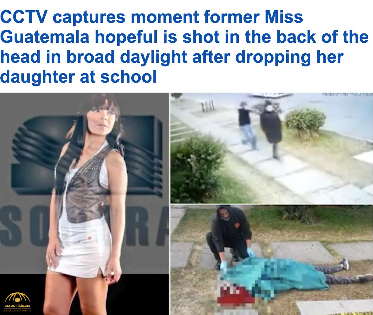 شاهد.. لحظة قتل ملكة جمال جواتيمالا بالشارع في وضح النهار