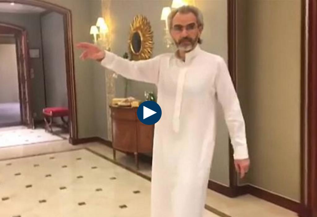 """شاهد.. الأمير""""الوليد بن طلال"""" يظهر فيأول فيديو له يتحدث عن ظروف إقامته وأعماله اليومية بفندق الريتز"""