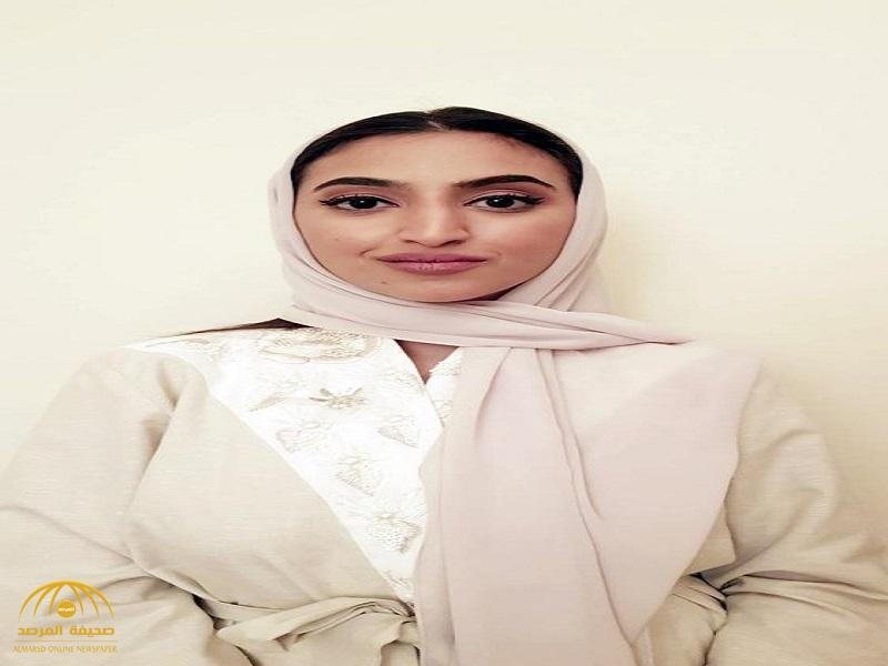 """تحظى بمحاورة """"ترمب"""".. من هي أصغر رائدة أعمال سعودية في منتدى دافوس العالمي بسويسرا؟"""