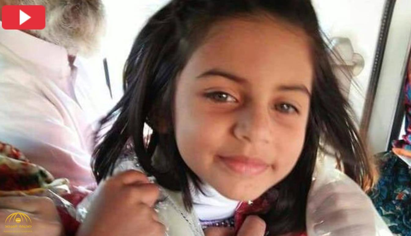 """مستسلمة له تماما.. شاهد: مقطع فيديو جديد يكشف مفاجأة عن علاقة الطفلة """"زينب"""" بسفاح باكستان"""