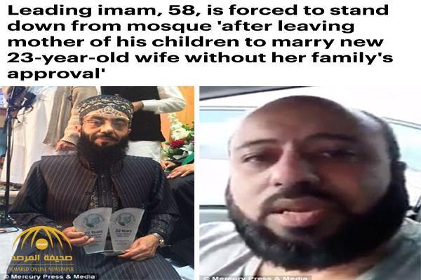 """إمام مسجد  في بريطانيا يترك أم أطفاله ويتزوج فتاة أصغر منه بـ 30 عاماً .. وشقيقها : """" هرب بها وتزوجها رغماً عنا"""""""