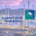 """تحويل """"أرامكو السعودية """" إلى شركة مساهمة  رسميا"""