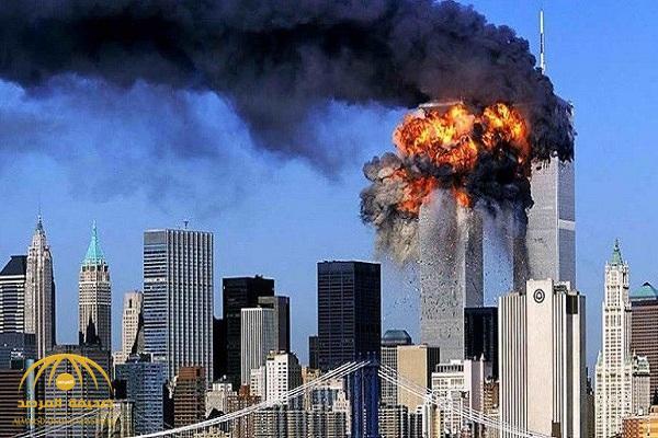 محكمة أمريكية تحسم الجدل حول اتهام السعودية في هجمات 11 سبتمبر-فيديو