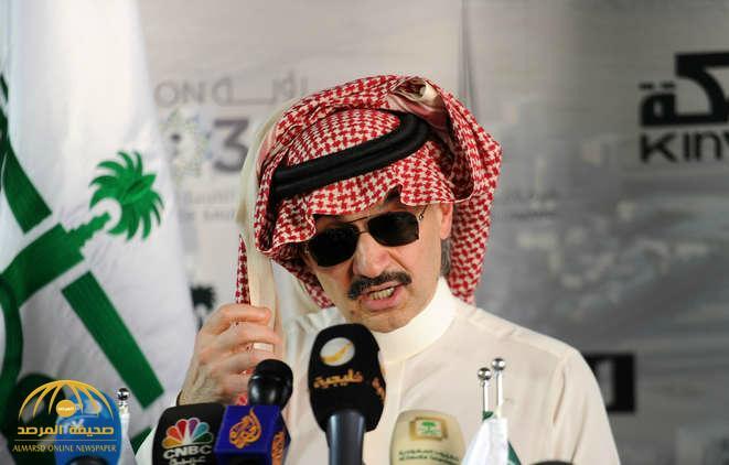 """سهم """"المملكة القابضة"""" يقفز بعد تقرير عن الوليد بن طلال"""