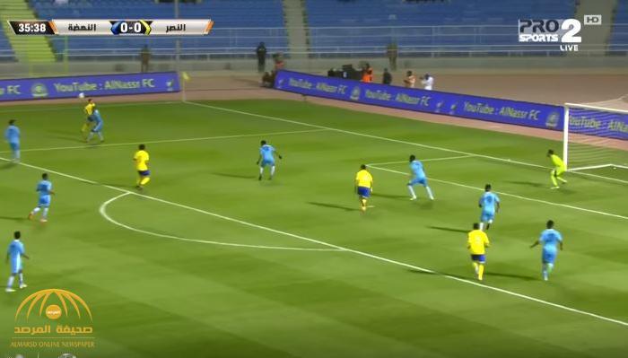 بالفيديو : النصر يتأهل لدور الـ8 من بطولة كأس الملك بعد تغلبه على النهضة