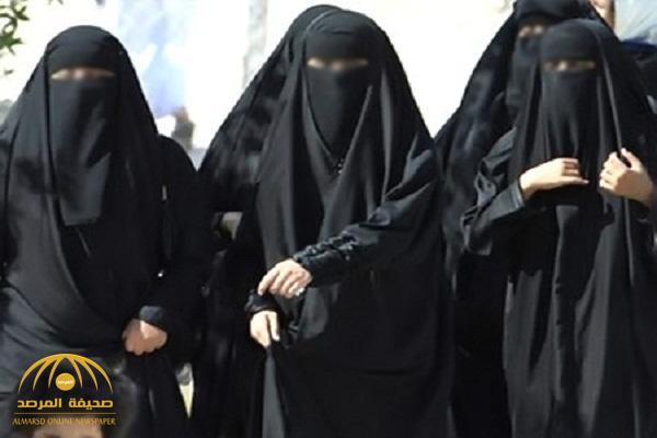 الشورى يحسم منح الجنسية لأبناء السعوديات من أب غير سعودي