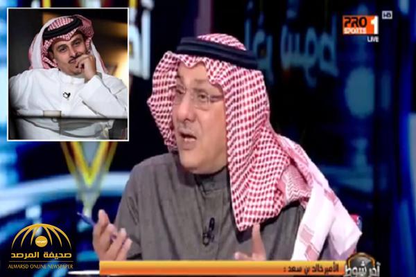 """بالفيديو: خالد بن سعد لولا الله ثم هذا الرجل لهبط الشباب إلى """"الدرجة الثانية"""".. و""""طارق النوفل"""" أساء لي!"""