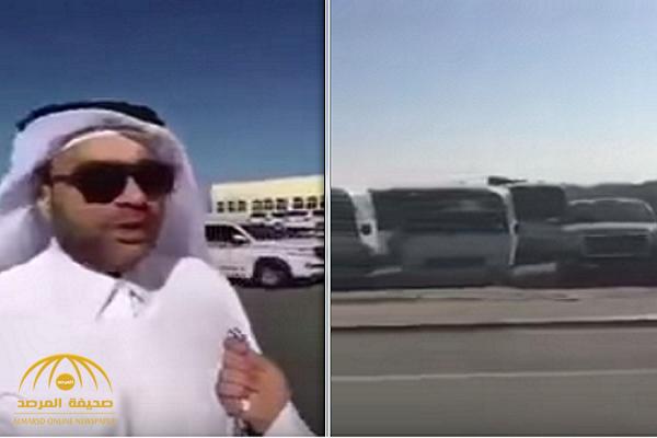 شاهد: قطر تشحن عشرات الباصات إلى إيران.. والمعارض الهيل: ركزوا على الجمس الأسود!