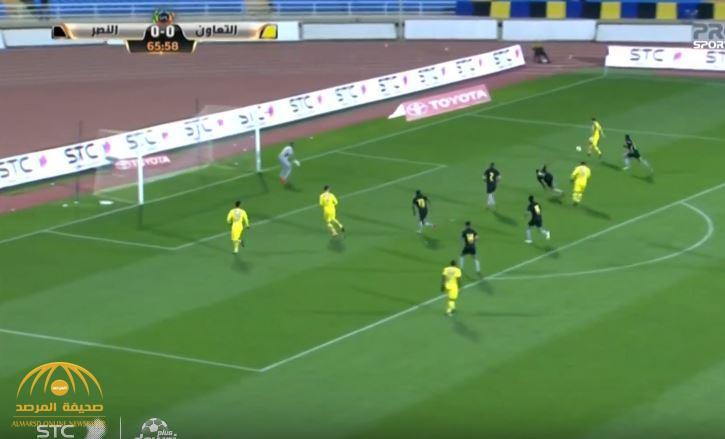 بالفيديو : بعد تغلبه عليه بهدف .. التعاون ينتزع نقطة ثمينة من النصر
