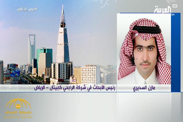 """بالفيديو.. """"باحث سعودي"""" تسويات الفساد ستنعكس على ميزانية المملكة بزيادة مالية ضخمة سنويا.. وهذه قيمتها!"""