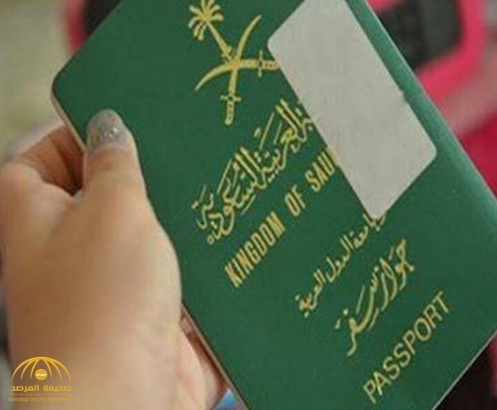 """السفارة البريطانية تكشف حقيقة حصول السعوديين على """"الفيزا"""" مقابل 85 ريالاً وبدون البصمة"""
