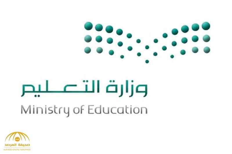 إعادة تعيين مديري تعليم بعد تقاعدهما يثير استغراب  الوسط التعليمي بالمملكة