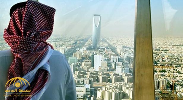 هذه هي أكثر وظيفة يسعى إليها السعوديون !