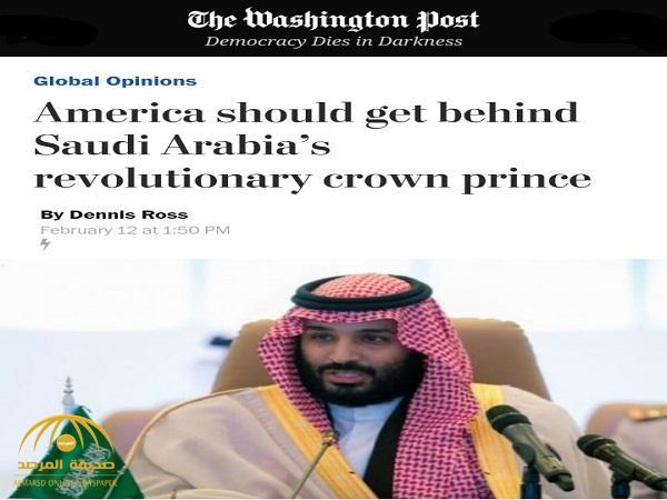 """كبير مستشاري البيت الأبيض سابقاً : هذا ما يسعى إلى تحقيقه ولي العهد """"محمد بن سلمان"""" خلال التغييرات الجديدة في المملكة"""